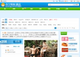 xiamen.manzuo.com