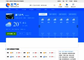 xiamen.tianqi.com