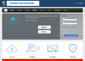 xiami2.com