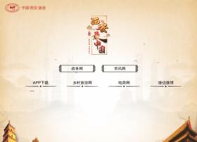 xian-tourism.com