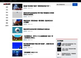 xian.17car.com.cn