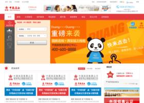 xian.ctsho.com