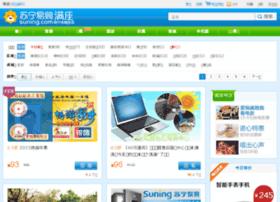 xian.manzuo.com
