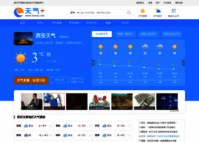 xian.tianqi.com