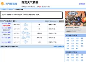 xian.tqybw.com
