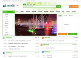 xianbbs.com