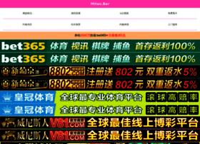 xianbieji.com