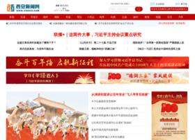 xiancn.com