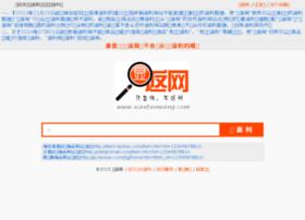 xianfanwang.com