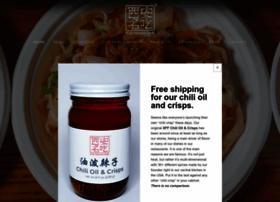 xianfoods.com