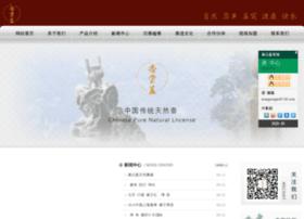 xiang123.com