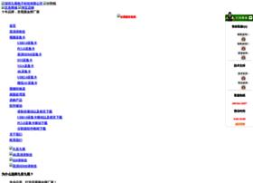 xiangb.com