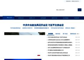 xiangcheng.gov.cn