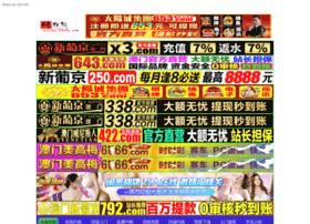 xiangcool.com