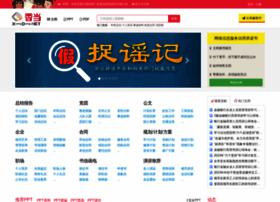 xiangdang.net