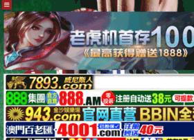 xiangdaochina.com