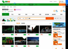 xiangfan.cncn.com