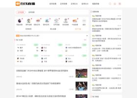 xiangfan.org