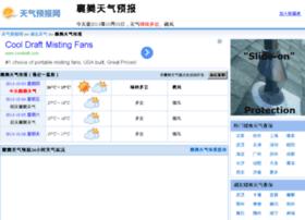 xiangfan.tqybw.com