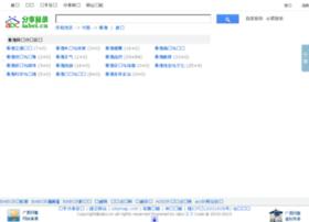 xianggang.iabci.cn