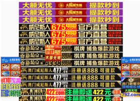 xianghe888.com