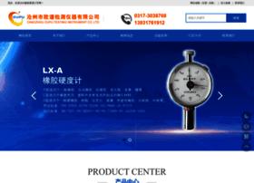 xiangjiaoyingduji.com