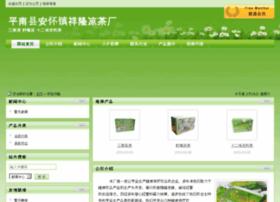 xianglong.gongzhou.com