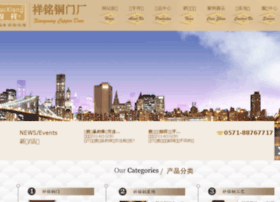 xiangming-door.com
