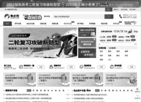 xiangpi.com