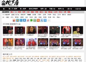 xiangshengw.com