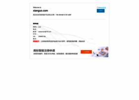 xianguo.com