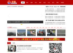 xiangw.com
