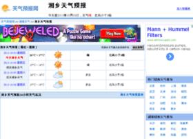 xiangxiang.tqybw.com