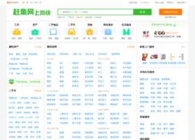 xiangyang.ganji.com