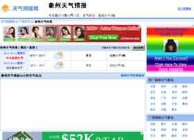 xiangzhou.tqybw.com