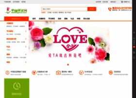 xianhua999.com
