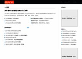 xianjj.com