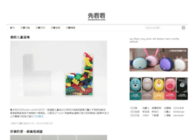 xiankankan.com