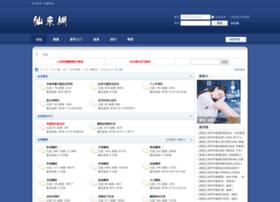 xianlai.com