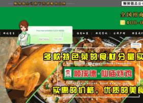 xianmiaoshaoji.com