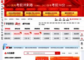 xianning.huatu.com