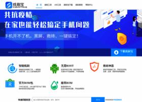 xianshuabao.com