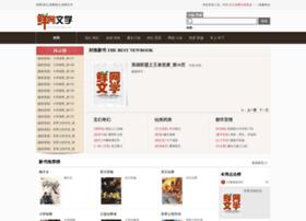 xianws.com