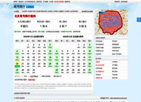 xianxing.911cha.com