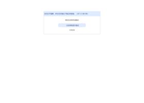 xianyang.ganji.com