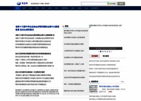 xianzhaiwang.cn