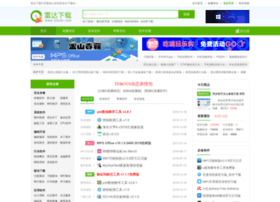 xiazai.com