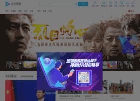 xiazai.kankan.com