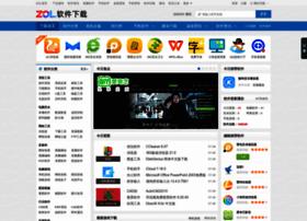 xiazai.zol.com.cn