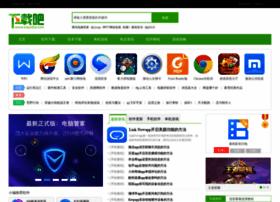 xiazaiba.com